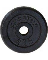 Sportop obciążenie czarne żeliwne 2 kg fi28, 585210