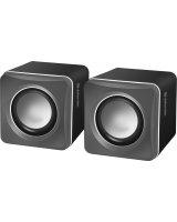 Głośniki komputerowe Defender SPK-33 szare, 65632
