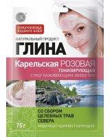 Fitocosmetics Różowa glinka karelska 75g, 4607051795846