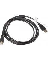 Kabel USB Lanberg 2.0 AM-BM 1.8M (CA-USBA-11CC-0018-BK)