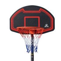 Basketbola grozi un vairogi