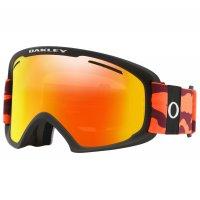 Brilles slēpošanai un snovbordam